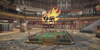 Dead rising royal flush plaza flaming craps
