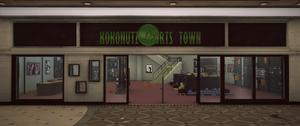 Dead rising KokoNutz Sports Town (Dead Rising 2)