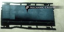 MechanicCreeper