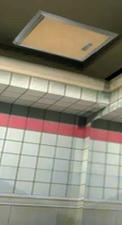 Restrooms shortcut