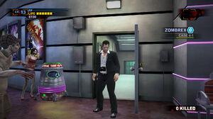 Dead rising break room 0021 exit