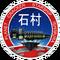 Ishimura