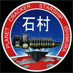 Ishimura logo