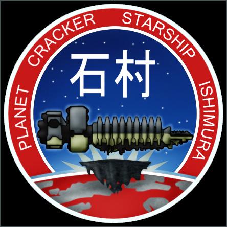 Usg Ishimura Dead Space Wiki Fandom
