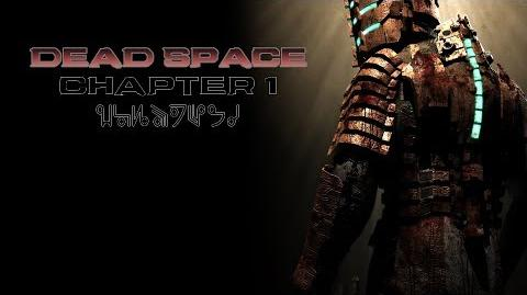 Dead Space - Chapter 1 New Arrivals