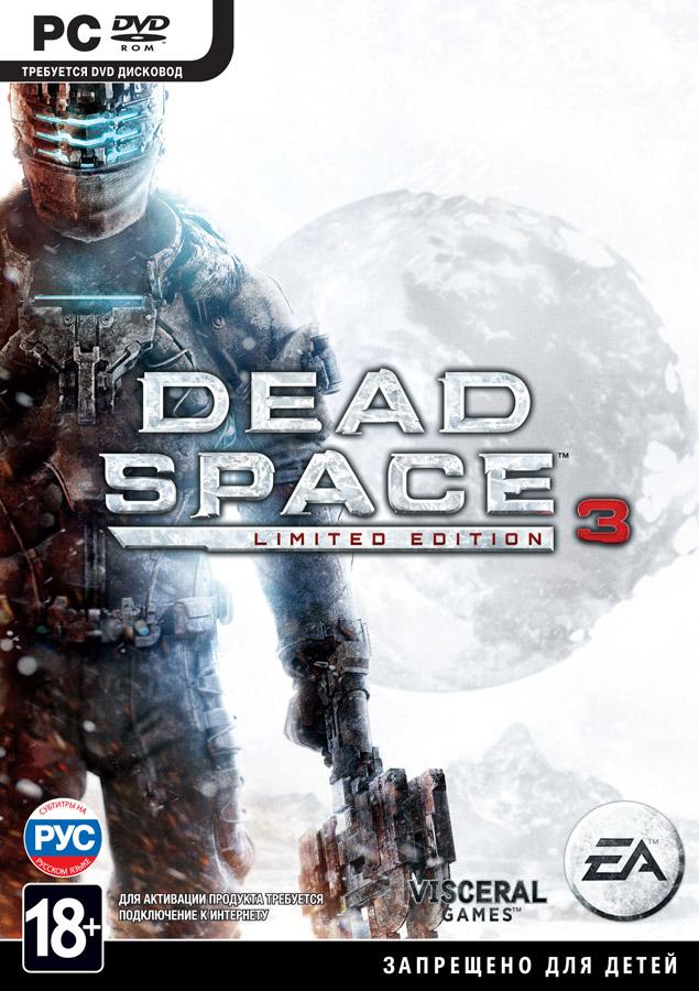 Dead space дата выхода, отзывы.
