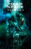 DS Salvage Cover