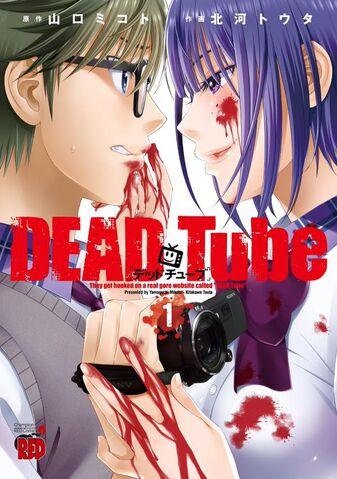 File:「DEAD Tube」 Volume 1.jpeg