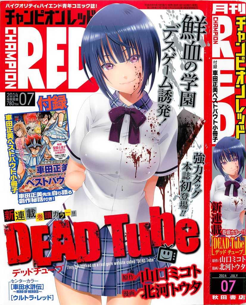 Hentai rape tube