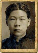 Lee-Heen-gwong