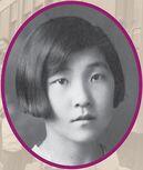 Mary Kobayashi