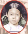 Chin Mei-ling