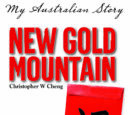 New Gold Mountain