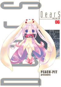 6Cover