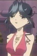 Mitsuka yoshimine 9475