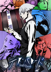 Death Parade Poster A