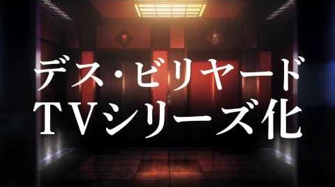 Death Billards Trailer