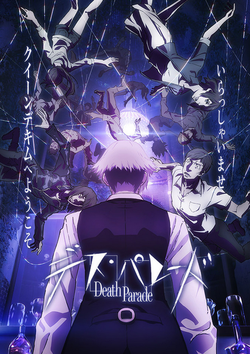 Death Parade Poster B