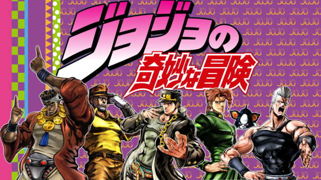 image stardust crusaders wallpaper png death battle wiki