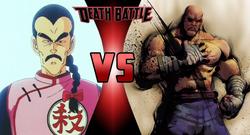 Mercenary Tao VS Sagat