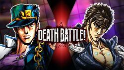 Jotaro Kujo VS Kenshiro offi