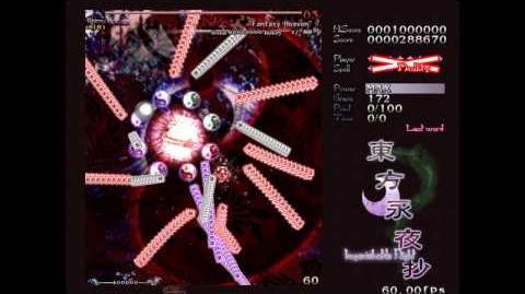 Touhou 8 - Imperishable Night - Fantasy Heaven lolcapture