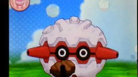 Pokémon Amie 205 Forretress