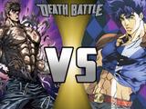 Kenshiro VS Jonathan Joestar