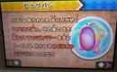 Big Bang Kirby