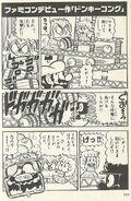 390px-DonkeyKong-MarioKun