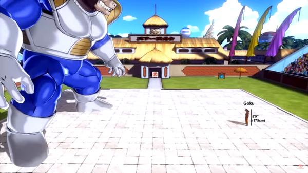 Gokuheight