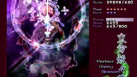 Touhou 7 PCB ~ Phantasm Stage (Yukari Yakumo) Perfect, no miss , no bombs -TAS-