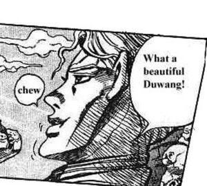 What a beautiful Duwang!