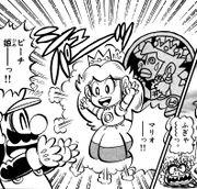 180px-PrincessPeach SuperMarioKun 16