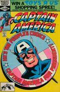 Captain-America-250-1