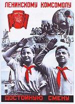 Komsomol poster 1933