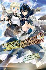 DM Manga v1 EN
