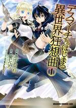 DM Manga v1