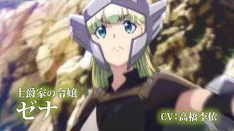TVアニメ『デスマーチからはじまる異世界狂想曲』本PV