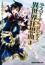 DM Manga v3