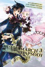 DM Manga v3 EN