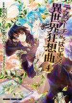 DM Manga v4