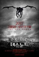 LNW Korean poster 2
