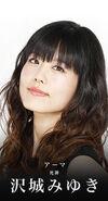 LNW Miyuki Sawashiro as Aama