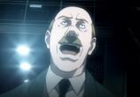 Ellickson Gardner death anime