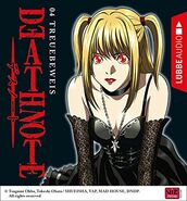 Audio drama 04 German cover