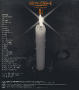 OST3 slipcase back