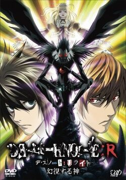 Deathnote relight1