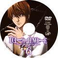 Anime DVD Vap vol 06 disc