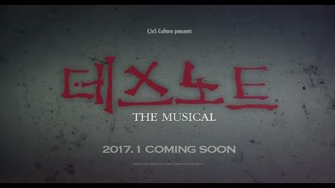 Musical first teaser (Korean 2017)
